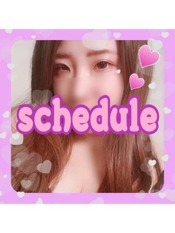 えり|静岡県デリヘルの最新写メ日記