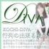 DIVA-ディーバ-【DIVAグループ】の速報写真