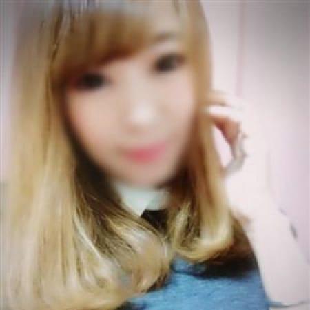 「60分9000円の生ヘルス!」03/23(金) 13:02 | びんかん素人娘のお得なニュース