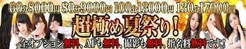 ドMカンパニー 日本橋店