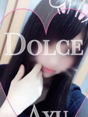 あゆ♡ゴクジョ♡|DOLCE - 別府風俗
