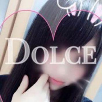 あゆ♡ゴクジョ♡ | DOLCE - 別府風俗