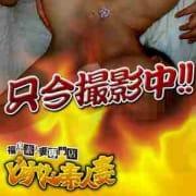 業界初 日向-ヒナタ-|淫乱!!どすけべ素人妻福島店 - 福島市近郊風俗