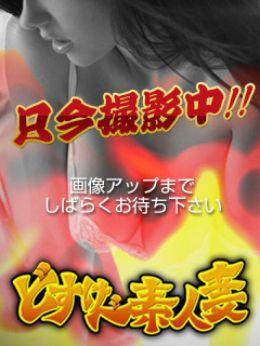 新人 絵美里-エミリ- | 淫乱!!どすけべ素人妻福島店 - 福島市近郊風俗