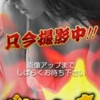 新人 美優-ミユ-