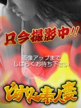新人 江奈‐エナ‐ | 淫乱!!どすけべ素人妻福島店 - 福島市近郊風俗