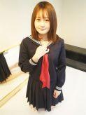佐藤|エレガンス学院でおすすめの女の子