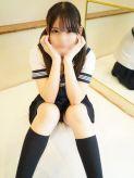 山崎 エレガンス学院でおすすめの女の子