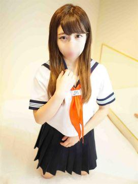 後藤|エレガンス学院で評判の女の子
