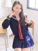 横山|エレガンス学院でおすすめの女の子