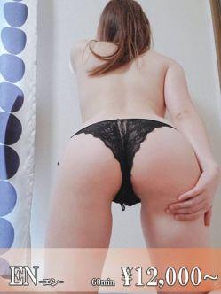 ミユキ|ENでおすすめの女の子