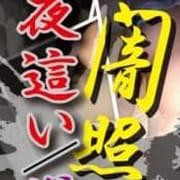 「~逆夜這いor夜這い編~」06/18(火) 11:01 | 宮崎熟女専門店 縁奉のお得なニュース
