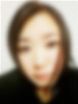 ☆体験入店☆榊原 | 艶ドレス - 立川風俗