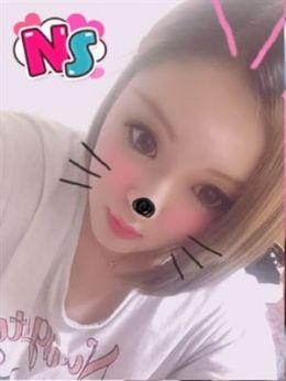 せな★明日デビュー♪流派解禁! | エレガンス - 熊本市近郊風俗