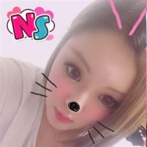せな★本日デビュー♪流派解禁!