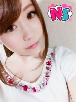 しおん☆絶対美女宣言!流派解禁! | エレガンス - 熊本市近郊風俗