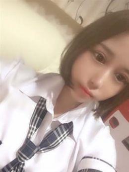 かれん☆某有名現役女子大生☆ | エレガンス - 熊本市近郊風俗