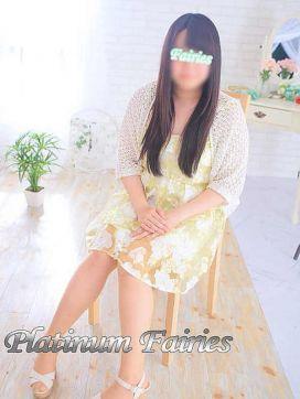 めい|横浜オナクラフェアリーズで評判の女の子