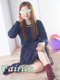 あまね 横浜オナクラフェアリーズでおすすめの女の子