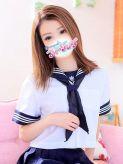 えみな|フィーリングin町田(FG系列)でおすすめの女の子