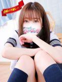 ななせ フィーリングin町田(FG系列)でおすすめの女の子