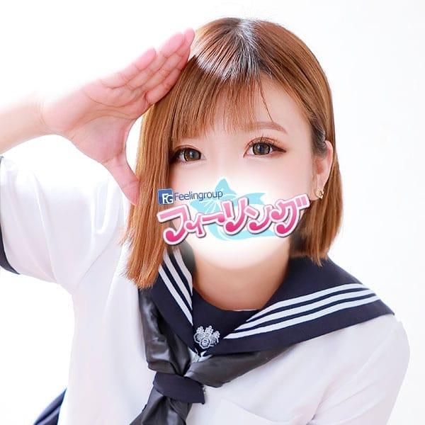 えみか【ロリロリホイホイ♡】 | フィーリングin町田(FG系列)(町田)