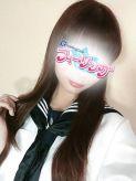 ひなた|フィーリングin町田(FG系列)でおすすめの女の子