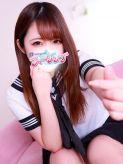 ゆりな|フィーリングin町田(FG系列)でおすすめの女の子