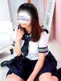ゆの|フィーリングin町田(FG系列)でおすすめの女の子