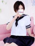 えま|フィーリングin町田(FG系列)でおすすめの女の子