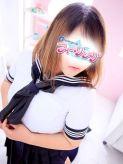 あいる|フィーリングin町田(FG系列)でおすすめの女の子