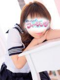 こよい|フィーリングin町田(FG系列)でおすすめの女の子