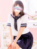 きい|フィーリングin町田(FG系列)でおすすめの女の子