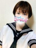 みゆう フィーリングin町田(FG系列)でおすすめの女の子