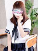 しほり|フィーリングin町田(FG系列)でおすすめの女の子