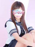 うみ|フィーリングin町田(FG系列)でおすすめの女の子