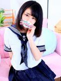 すい|フィーリングin町田(FG系列)でおすすめの女の子