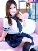 あき|フィーリングin町田(FG系列)でおすすめの女の子