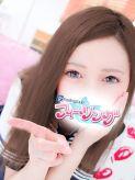 みお|フィーリングin町田(FG系列)でおすすめの女の子