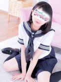 みりん|フィーリングin町田(FG系列)でおすすめの女の子