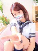 ひな|フィーリングin町田(FG系列)でおすすめの女の子