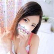 「5の付く日は「30分無料延長」」09/23(月) 12:22   フィーリングin町田のお得なニュース