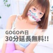 「5の付く日は「30分無料延長」」10/17(日) 12:03   フィーリングin町田(FG系列)のお得なニュース