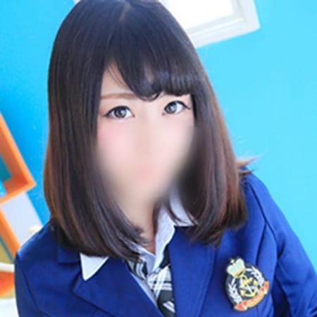 「熊本で何処にもないコスプレをお客様へ提供致します☆」07/22(日) 18:00 | フェチクラブMのお得なニュース