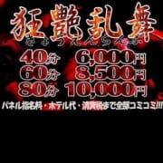 「ホテル代ももちろん込みコミ!!どえらいイベントがやってきたっ!!その名も・・・」06/20(水) 18:41   JR・京阪・地下鉄京橋駅から歩いてスグ!! 不倫センターのお得なニュース