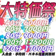 「京橋駅からすぐ!!色んなジャンルの女性が貴方様をお待ちしております♪♪ホテル代込み!!」02/23(火) 13:02 | JR・京阪・地下鉄京橋駅から歩いてスグ!! 不倫センターのお得なニュース