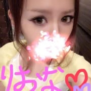 「超お得!!女の子おまかせプラン☆」06/21(木) 20:35 | ふじこちゃんのお得なニュース