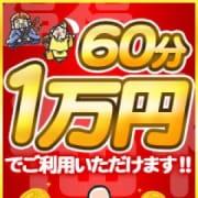 「 厳選妻と幸福で邪淫なお時間を…☆彡」03/17(土) 10:00   ふくふくのお得なニュース