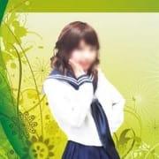 「新規割り」08/12(水) 11:30 | 宝ジェンヌ 船橋店のお得なニュース