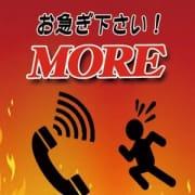 「MOREの「リンリンタイム」始動!」12/10(火) 15:55 | MOREのお得なニュース